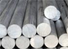 供应铝合金LM11铝合金