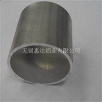 高質量鋁管