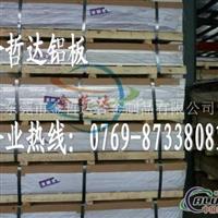 阳极氧化铝合金 6061铝合金、价格