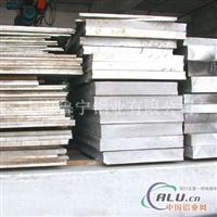 提供6061T6 高硬度铝板品质保证