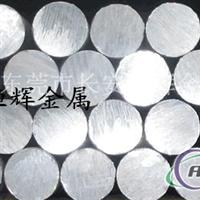 供应1070A铝材1070A铝棒铝合金
