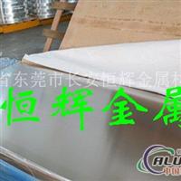 供應7075精密加工模具鋁合金板