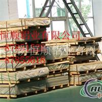5052合金铝板,山东合金铝板,拉伸合金铝板5083热轧宽厚合金铝板