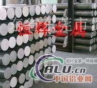 供應6082鋁材6082鋁棒6082鋁合金