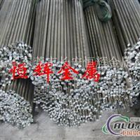 供應1050A鋁材1050A鋁棒鋁合金