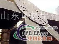 山東6061鋁網殼生產廠家