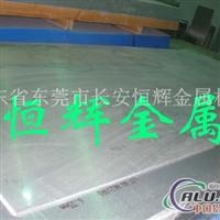 供应1060铝材1060铝板1060铝合金