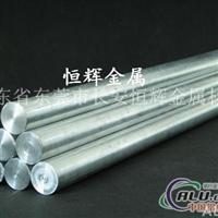 供應6061 T6鋁材6061 T6鋁棒