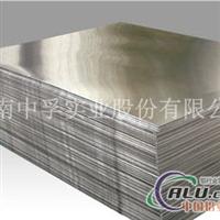 本公司供應1050鋁板