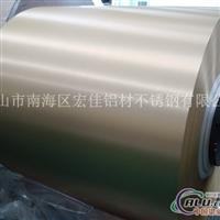 生产、供拉丝氧化铝卷