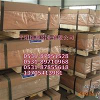 超厚合金铝板,宽厚合金铝板5052拉伸合金铝板生产
