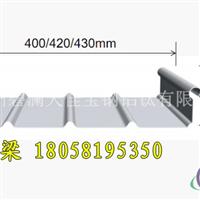 65430铝镁锰板合金板屋面板