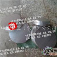 进口美铝7075铝棒7075铝合金圆棒