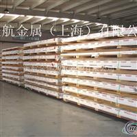 供应Kaiser进口铝板 进口6061 7075 7050铝板 进口铝棒 进口铝条