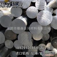 7075T651铝棒圆棒6061六角铝棒