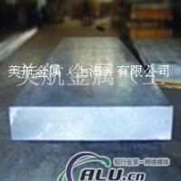 供应进口6061T651铝板  进口铝板 美国进口铝板 6061铝板