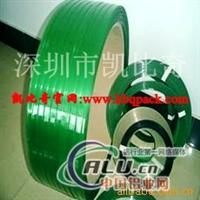 PET 16MM綠色打包帶