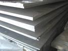 供应铝合金AJI22