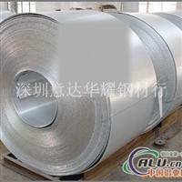 供应铝合金AJI11