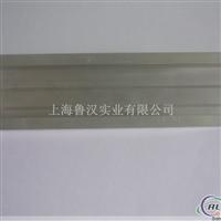 供應鋁型材