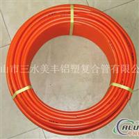 热水铝塑管,暖气铝塑管