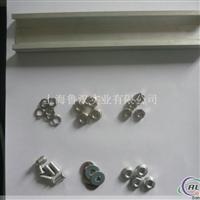 供應鋁單板配件