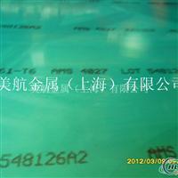 6061T4进口<em>预</em><em>拉</em><em>伸</em><em>板</em> 6061进口<em>预</em><em>拉</em><em>伸</em><em>板</em> 6061进口铝板