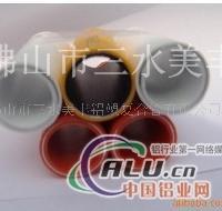 燃氣鋁塑管,燃氣用鋁塑管