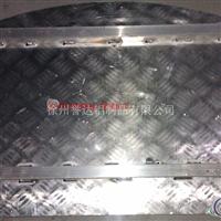 铝板机械加工冲孔、折弯、焊接