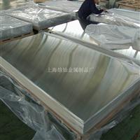 5A05进口铝板 5A05薄铝板 5A05