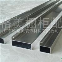 晶钢门铝材 晶钢门板 新款铝材