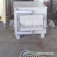数显鼓风恒温 履带式烘箱 干燥箱