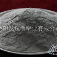 专业铝粉临盆厂家