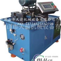 供应 旋压式管端成型机