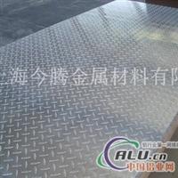防滑铝板船舶火车专用花纹铝板