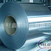 徐州鋁卷氧化 著色 鋁卷生產