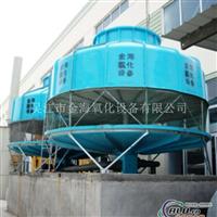 金海 冷却塔,氧化设备