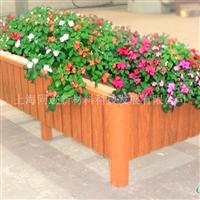 品牌打造木纹装饰绿化花坛