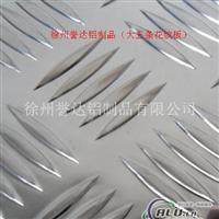 徐州花纹铝板、铝花纹板厂家直销