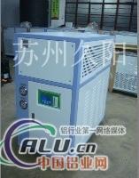 铝生产线专用冷水机,冻水机