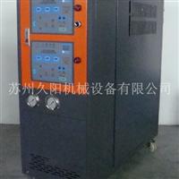 山东威海日照镁铝锌压铸模温机