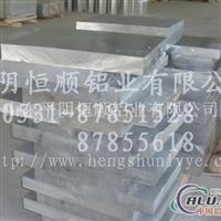 定尺生产超宽厚合金铝板,热轧宽厚铝板