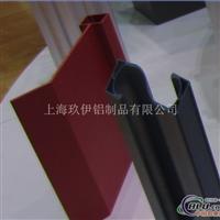 稳压电源铝壳,电源适配器铝配件