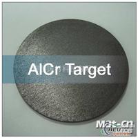 铝铬合金靶材AlCr国材科技