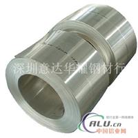 供应 5A05 铝合金
