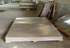 供应铝合金AJI5