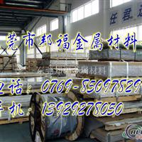 6063出口铝合金厚板