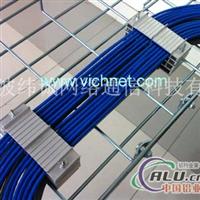 铝合金桥架固线器 排线器