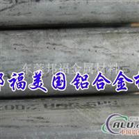 7075进口铝合金圆棒 6061进口铝合金圆棒