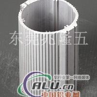 铝挤压加工舞台灯具外壳铝合金型材